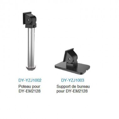 support foot for DY-EM2128